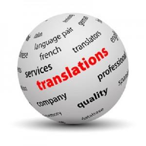 مقاله ترجمه شده: ارائه ی یک بررسي تطبيقي در ارتباط با برنامه هاي تجاري موجود براي تحليل پايداري شيرواني ها
